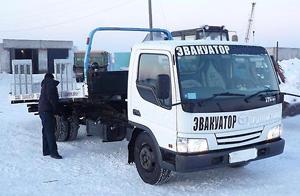 Эвакуатор Новосибирск